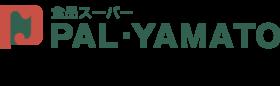 食品スーパー PAL・YAMATO 株式会社パル・ヤマト